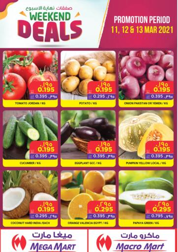 Bahrain MegaMart & Macro Mart  offers in D4D Online. Weekend Deals. . Till 13th March