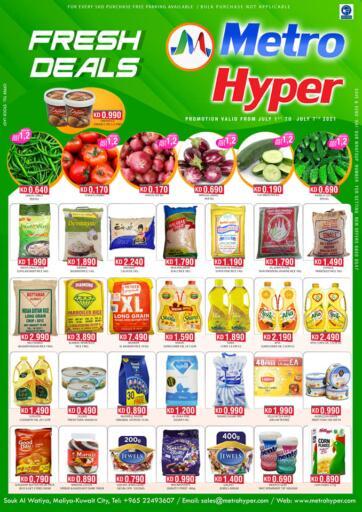 Kuwait Metro Hyper offers in D4D Online. Fresh Deals. . Till 07th July