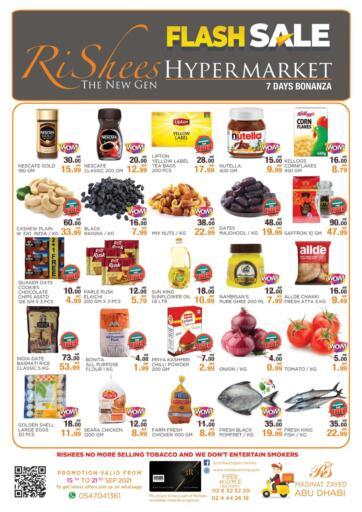 UAE - Abu Dhabi Rishees Hypermarket offers in D4D Online. Flash Sale. . Till 21st September