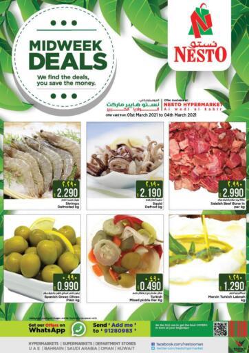 Oman - Muscat Nesto Hyper Market   offers in D4D Online. Midweek Deals. . Till 04th March