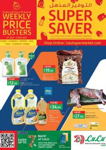 UAE - Sharjah / Ajman Lulu Hypermarket offers in D4D Online. Super Saver. . Till 04th August
