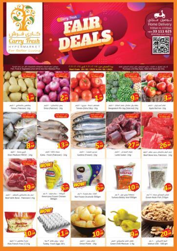 Qatar - Al Wakra Carry Fresh Hypermarket offers in D4D Online. Fair Deals. Now get this Fair Deals Offers on all products from Carry Fresh Hypermarket. hurry now. offer valid till 24th February. Enjoy Shopping!!!. Till 24th February