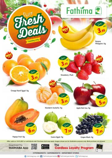 UAE - Ras al Khaimah Fathima Hypermarkets & Supermarkets offers in D4D Online. Fresh Deals. . Only on 12th January