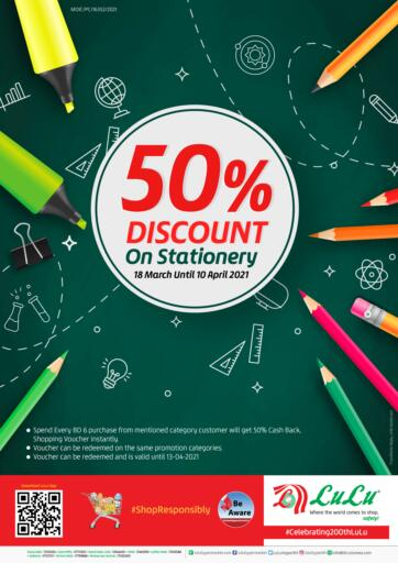 Bahrain LuLu Hypermarket offers in D4D Online. 50% Discount On Stationery. . Till 10th April