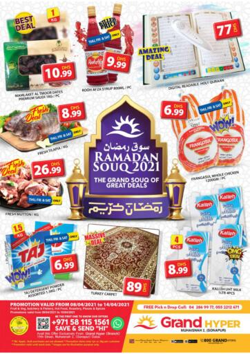 UAE - Dubai Grand Hyper Market offers in D4D Online. Muhaisnah 2, Dubai. Buy More With Less Price From Grand Hypermarket Before 14th April 2021. Enjoy Shopping!!!. Till 14th April