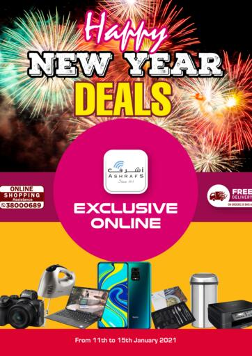 Bahrain Ashrafs offers in D4D Online. Happy New Year Deals. . Till 15th January