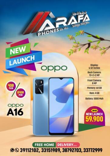 Bahrain Arafa Phones offers in D4D Online. New Launch. . Till 14th August