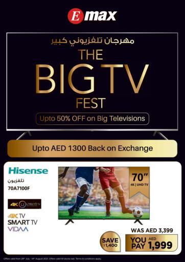 UAE - Ras al Khaimah Emax offers in D4D Online. The Big TV Fest. . Till 14th August