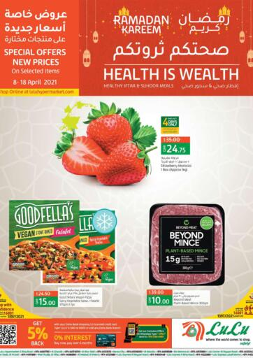 Qatar - Umm Salal LuLu Hypermarket offers in D4D Online. Health Is Wealth. Get your favorites On Health Is Wealth  offers from the Lulu Hypermarket . Take advantage of this offer .Offers Are Valid Till  18th April. Happy Shopping!. Till 18th April