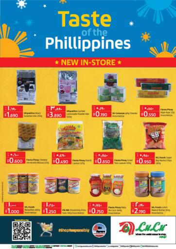 Bahrain LuLu Hypermarket offers in D4D Online. Taste Of The Philippines. Taste Of The Philippines @ LULU!! Shop from LuLu Hypermarket and get Amazing prices on Groceries, Fruits , vegs and much more. Offer Valid Until Stock Last. Happy Shopping! . Until Stock Last