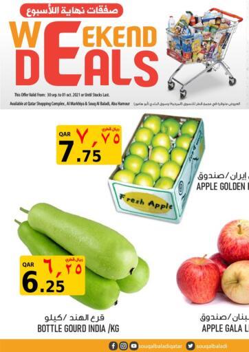 Qatar - Doha Al Baladi Group offers in D4D Online. Weekend Deals. . Till 1st October