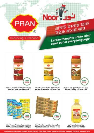 Oman - Salalah Noor Shopping offers in D4D Online. Special Offer. . Until Stock Last