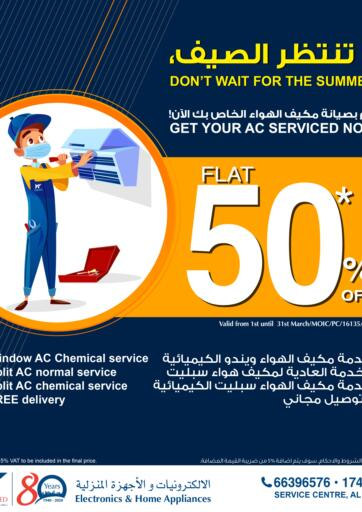 Bahrain Y.K. Almoayyed & Sons ( Electronics) offers in D4D Online. Flat 50% Off. . Till 31st March