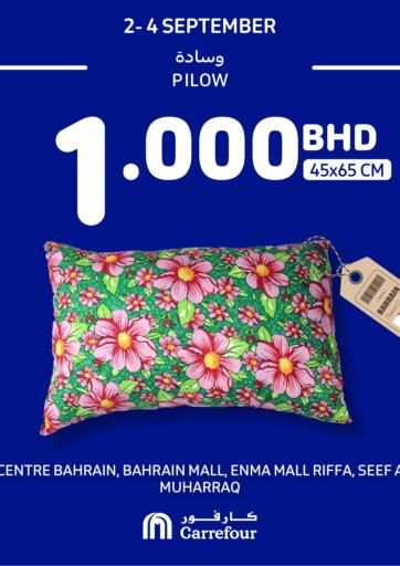 Bahrain Carrefour offers in D4D Online. WEEKEND TEXTILE. . Till 4th September