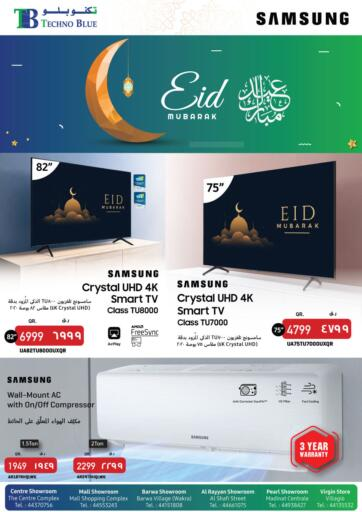 Qatar - Al-Shahaniya Techno Blue offers in D4D Online. Eid Mubarak. Now its time to shop from Techno Blue. Get  Upgrade your Home with Eid Mubarak offers and get your products at great discounts. Offers valid 28th May.   Hurry Up!!!!!. Till 28th May