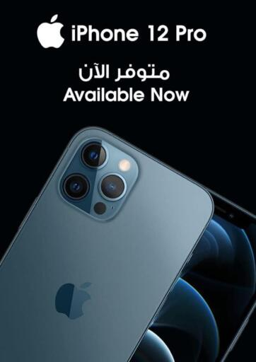 Kuwait Best Al Yousifi  offers in D4D Online. Available Now. . Available Now