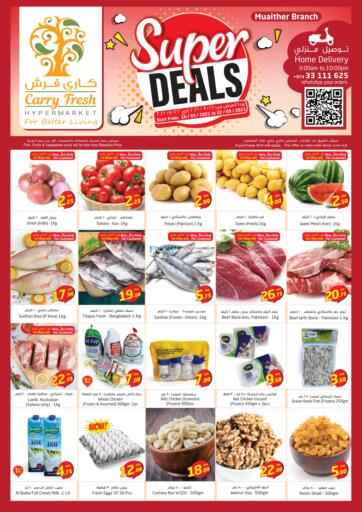 Qatar - Al-Shahaniya Carry Fresh Hypermarket offers in D4D Online. Muaither - Super Deals. . Till 22nd September