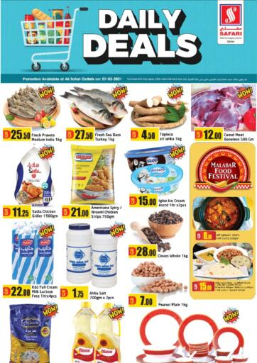 Qatar - Al Wakra Safari Hypermarket offers in D4D Online. Daily Deals. . Only On 07th March