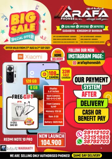 Bahrain Arafa Phones offers in D4D Online. Big Sale. Big Sale at Arafa Phones!  Offers on Phones are valid Till 2th September Get it Now!! Enjoy Shopping!. Till 2nd September