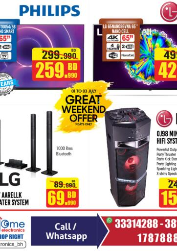 Bahrain Home Electronics offers in D4D Online. Weekend Offer. You'd Be Crazy To Miss Weekend Offer from Home Electronics. Offers on Mobiles, Home Appliances and many more are valid Till 3rd July. Hurry Now!! Enjoy Shopping!!! . Till 3rd July
