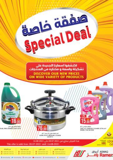 Qatar - Al Khor Aswaq Ramez offers in D4D Online. Special Deal. . Till 16th August