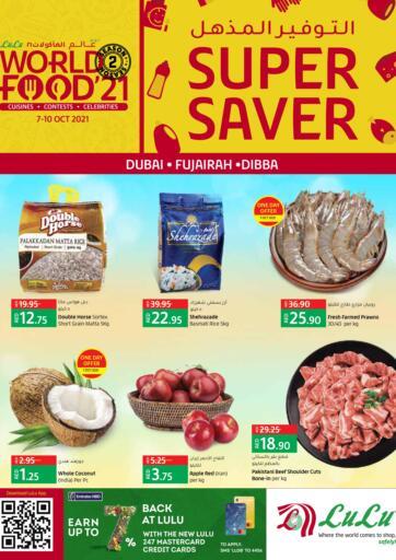 UAE - Ras al Khaimah Lulu Hypermarket offers in D4D Online. Super Saver. . Till 10th October