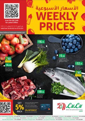 Qatar - Al Khor LuLu Hypermarket offers in D4D Online. Weekly Prices. . Till 2nd October