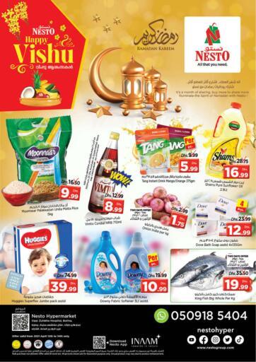 UAE - Sharjah / Ajman Nesto Hypermarket offers in D4D Online. Butina, Sharjah. . Till 14th April