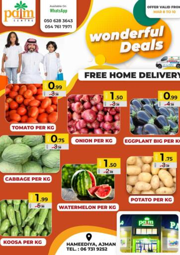 UAE - Sharjah / Ajman Palm Centre LLC offers in D4D Online. Wonderful Deals. . Till 10th March