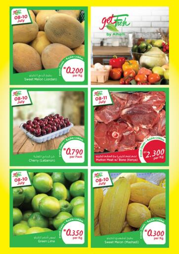 Bahrain Al Helli offers in D4D Online. Fresh Deal Weekend. Fresh Deal Weekend At Al Helli! Offers On Groceries and much more are valid Till 13th July. Enjoy Shopping!. Till 13th July