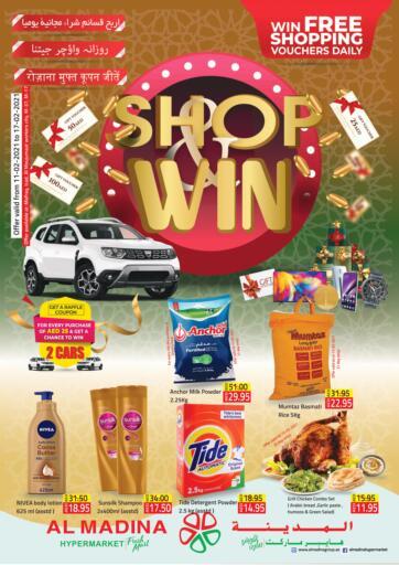 UAE - Abu Dhabi Al Madina Hypermarket offers in D4D Online. Shop & Win. . Till 17th February