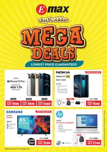 UAE - Ras al Khaimah Emax offers in D4D Online. Mega Deals. . Till 23rd February