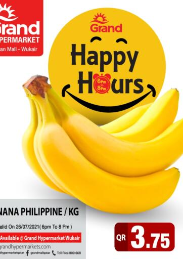 Qatar - Al-Shahaniya Grand Hypermarket offers in D4D Online. Happy Hours. . Only On 26th July
