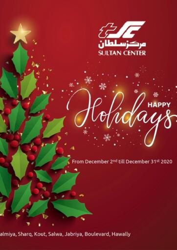 Kuwait Sultan Center offers in D4D Online. Happy Holidays. . Till 31st December