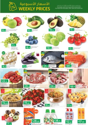 Qatar - Al Daayen LuLu Hypermarket offers in D4D Online. Weekly Prices. Get your favorites on Weekly Prices offers from the Lulu Hypermarket . Take advantage of this offer Valid Weekly Prices. Happy Shopping!. Until Stock Last