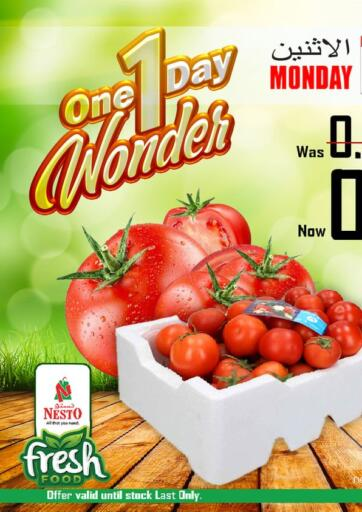 Kuwait Nesto Hypermarkets offers in D4D Online. One Day Wonder. . Only On 11th January