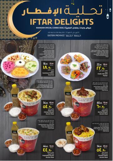 KSA, Saudi Arabia, Saudi - Jubail LULU Hypermarket  offers in D4D Online. Iftar Delights. Iftar Delights Offer At LULU Hypermarket,   Grab Your Favorites At Low Price.  Offer Valid Till 13th Mayl 2021. Happy Shopping!!!. Till 13th May