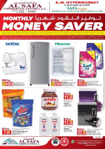 UAE - Al Ain K M Trading  offers in D4D Online. Monthly Money Saver. . Till 13th February