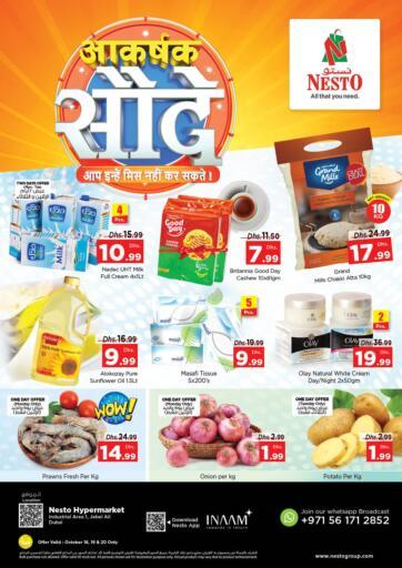 UAE - Sharjah / Ajman Nesto Hypermarket offers in D4D Online. Jebel Ali, Dubai. . Till 20th October
