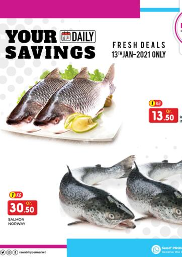 Qatar - Al Shamal Rawabi Hypermarkets offers in D4D Online. Your Daily Savings. . Only On 13th January
