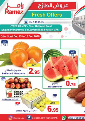 UAE - Ras al Khaimah Aswaq Ramez offers in D4D Online. Fresh Offers. Fresh Offers At Aswaq Ramez, Offers Going On For Fresh Foods Items. Grab Your Favorites At Low Price.  Offer Valid Till 16th December. Happy Shopping!!!. Till 16th December