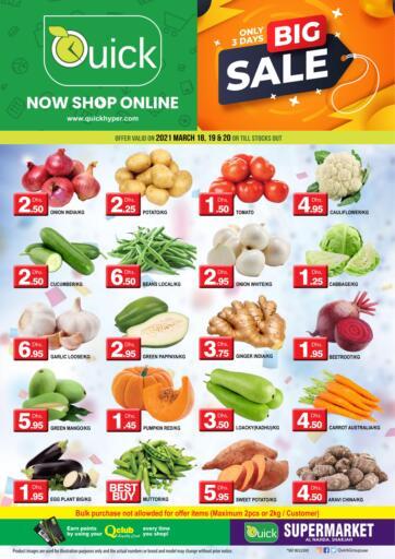 UAE - Sharjah / Ajman Quick Group offers in D4D Online. Big Sale. . Till 20th March
