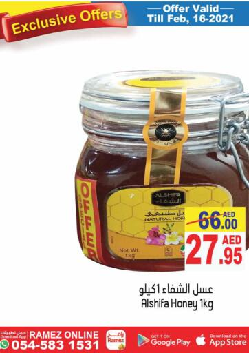 UAE - Abu Dhabi Aswaq Ramez offers in D4D Online. Exclusive Offers. Exclusive Offers At Aswaq Ramez, Offers Going On For  Fresh Foods, Groceries & Selected Items. Grab Your Favorites At Low Price.  Offer Valid Till 16th February. Happy Shopping!!!. Till 16th February