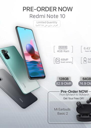Oman - Muscat Sharaf DG  offers in D4D Online. Pre-Order Now!. Pre-Order Now! Is Available At Sharaf DG. Get Super Offer For Mobile Phone .Offers Are Valid Till 20th March 2021 RUSH TO ORDER.!!!. Until Stock Lasts