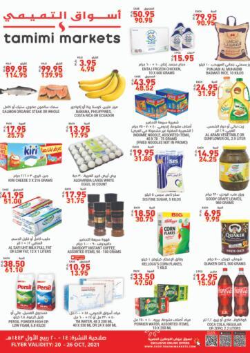KSA, Saudi Arabia, Saudi - Dammam Tamimi Market offers in D4D Online. Safeway offer. . Till 26th October