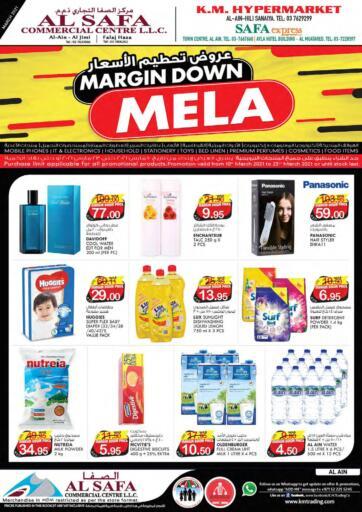UAE - Al Ain K M Trading  offers in D4D Online. Margin Down Mela. . Till 23rd March