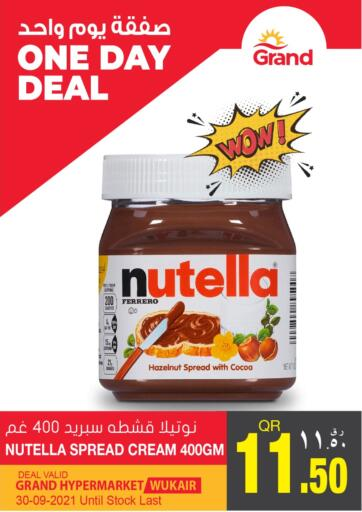 Qatar - Al-Shahaniya Grand Hypermarket offers in D4D Online. One Day Deal @ Wukair. . Only On 30th September