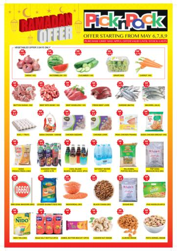 Qatar - Al Khor Pick n Pack offers in D4D Online. Ramadan Offer. . Till 9th May