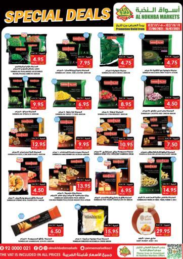 KSA, Saudi Arabia, Saudi - Bishah Prime Supermarket offers in D4D Online. Special Deals. . Till 15th July