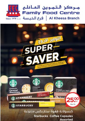 Qatar - Al Khor Family Food Centre offers in D4D Online. Super Saver @ Family Al Kheesa. . Till 27th January